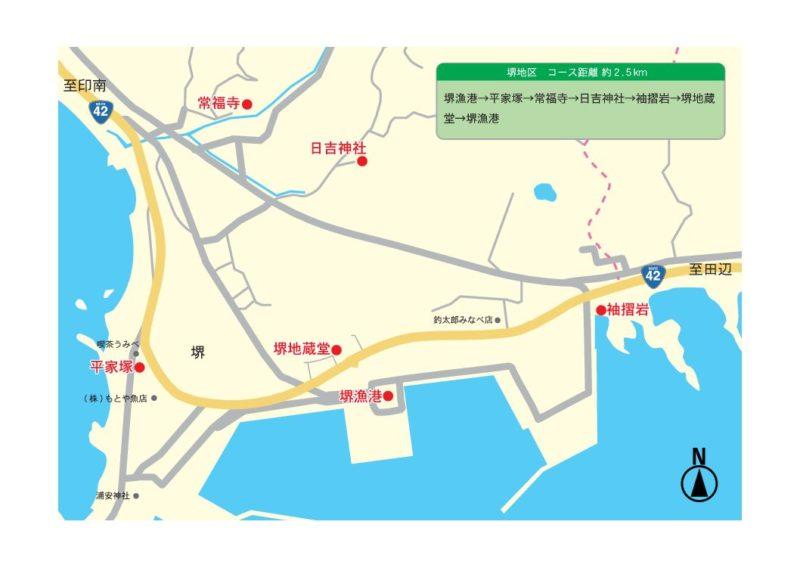 観光ガイド(堺地区)